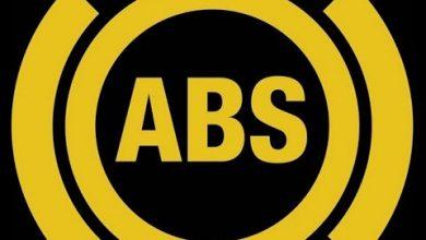 Photo of نظام مانع الانغلاق ABS
