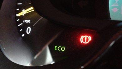 Photo of ما هو نظام Eco في السيارات ؟